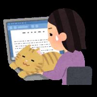 猫に仕事をジャマされる人のイラスト