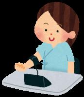 血圧を測る人のイラスト