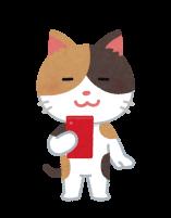 スマホを使う猫のイラスト