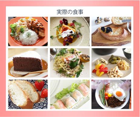 食事の画像2