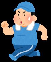 走る太った人のイラスト