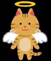 天使になった猫のイラスト
