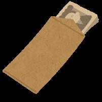 封筒に入ったお金のイラスト