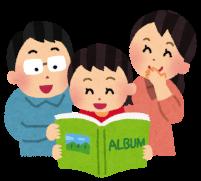 アルバムを見て思い出を振り返っている家族のイラスト