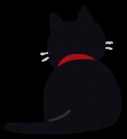 後ろから見た猫のイラスト