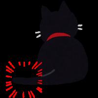 猫のしっぽのイラスト