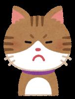 イヤな気持ちの猫のイラスト