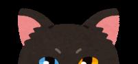 猫の耳のイラスト