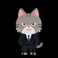 目力が強い猫のイラスト
