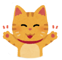 猫の肉球のイラスト