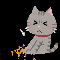 急に止まる猫のイラスト