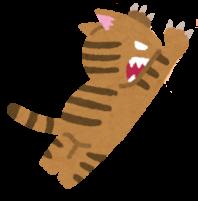 とびかかる猫のイラスト