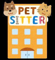 ペットシッターの会社のイラスト
