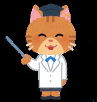 猫の博士のイラスト