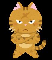 腕組みをしている猫のイラスト
