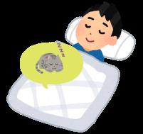 猫と寝ている人のイラスト2