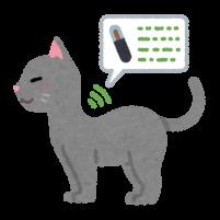 マイクロチップをつけた猫のイラスト