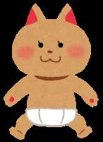 赤ちゃん猫のイラスト
