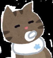 生まれたての猫のイラスト