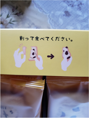 猫のお菓子の写真3