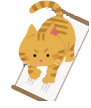 爪をといでいる猫のイラスト