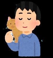 肩に乗る猫のイラスト