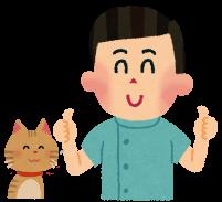 猫とマッサージ師のイラスト