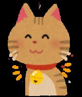首輪をした猫のイラスト