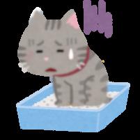 便秘になっている猫のイラスト