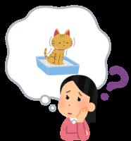 猫の便秘の原因がわからない人のイラスト