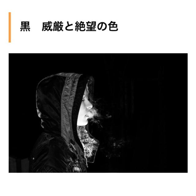f:id:kuronekoekaki:20190621175750j:plain