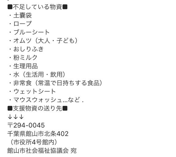 f:id:kuronekoekaki:20190913004342j:plain