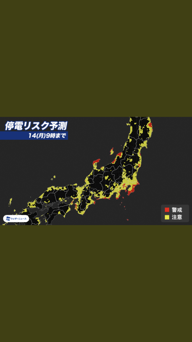 f:id:kuronekoekaki:20191011004712p:plain