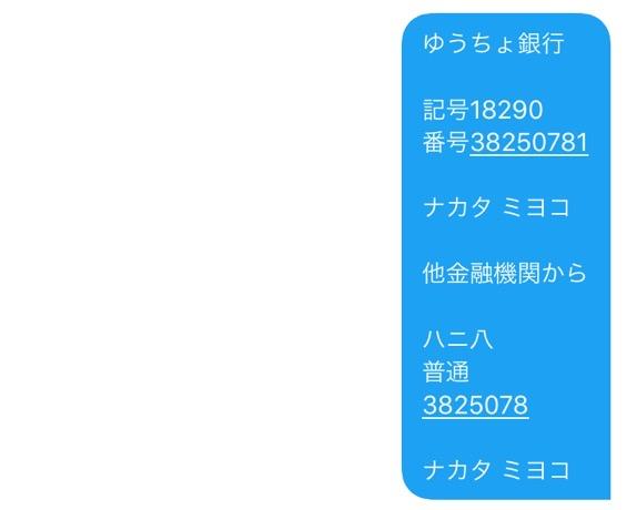 f:id:kuronekoekaki:20191015221134j:plain