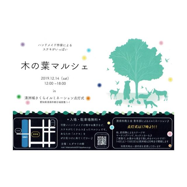 f:id:kuronekoekaki:20191201152710j:plain