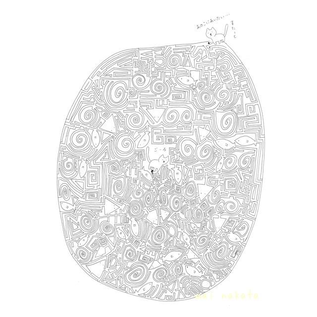 f:id:kuronekoekaki:20200229174106j:plain