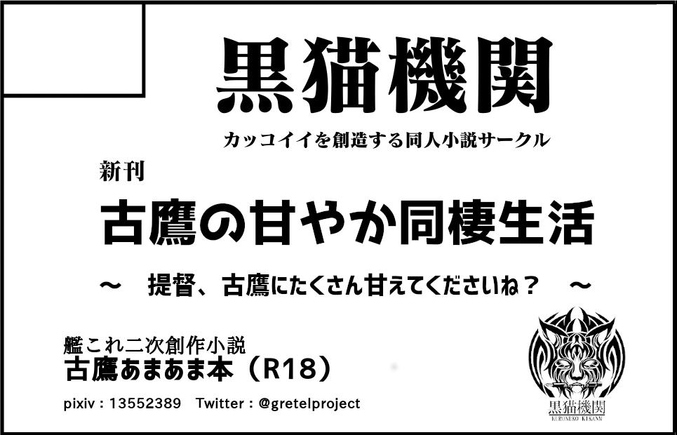 f:id:kuronekokikann:20200904215228p:plain