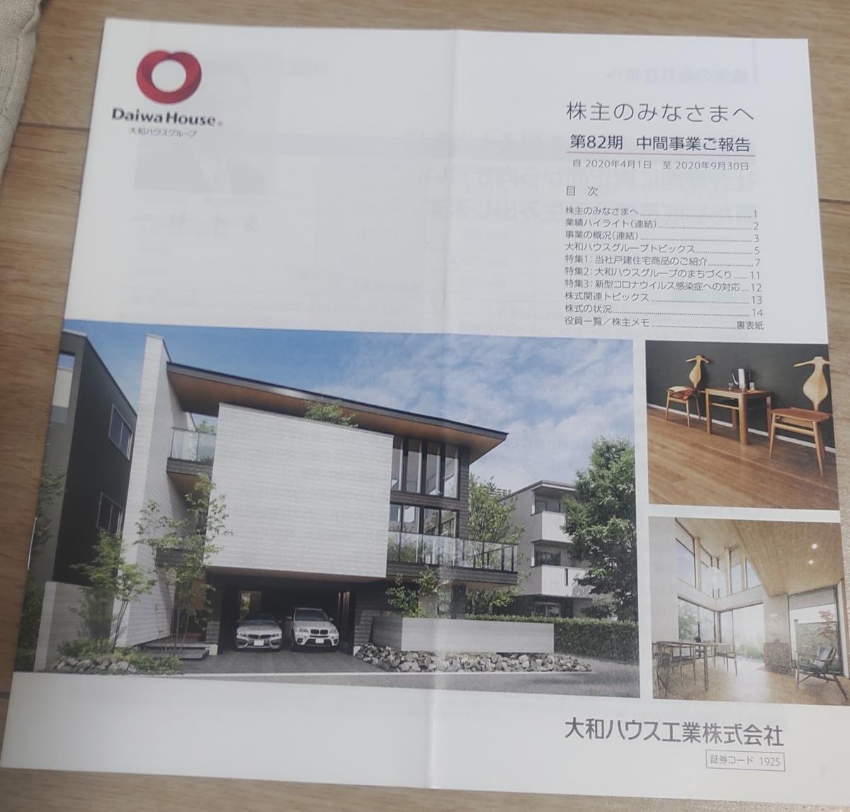 f:id:kuronekokusuke:20210410080441j:plain