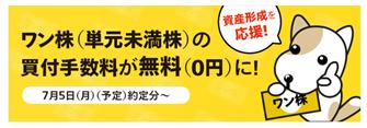 f:id:kuronekokusuke:20210627163033p:plain