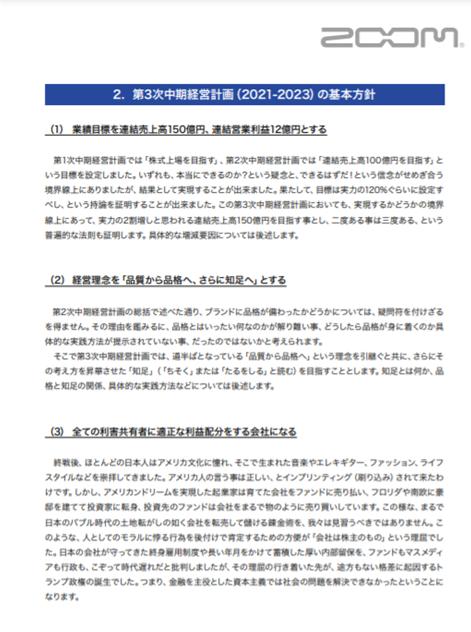 f:id:kuronekokusuke:20210905072738p:plain