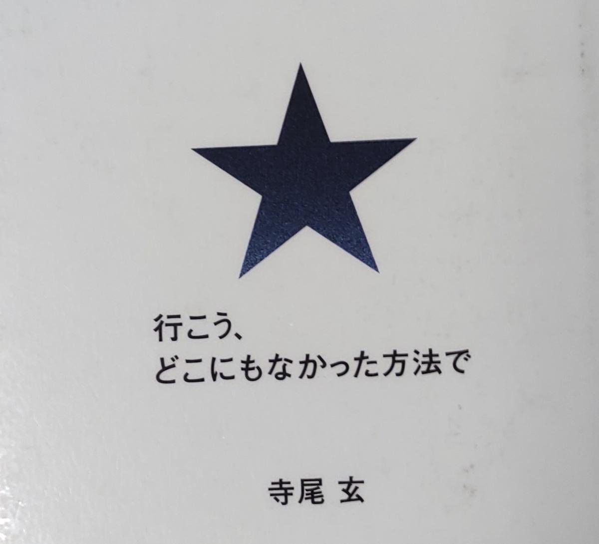 f:id:kuronekokusuke:20210912082224j:plain