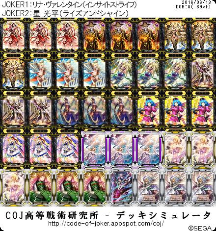 f:id:kurono-ggg:20160613174959p:plain
