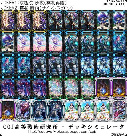 f:id:kurono-ggg:20160613180343p:plain