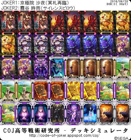 f:id:kurono-ggg:20160620182704p:plain