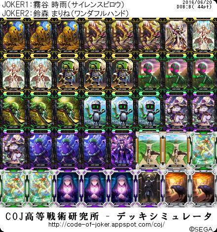 f:id:kurono-ggg:20160620185122p:plain
