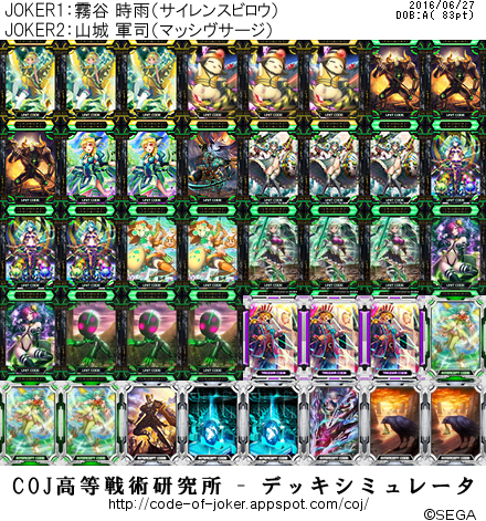 f:id:kurono-ggg:20160627175151p:plain