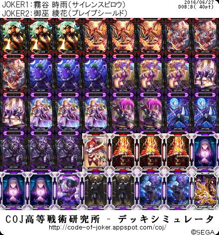 f:id:kurono-ggg:20160627182024p:plain