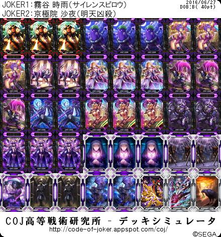 f:id:kurono-ggg:20160627182049p:plain