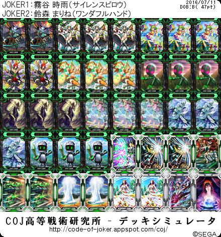 f:id:kurono-ggg:20160711194332p:plain