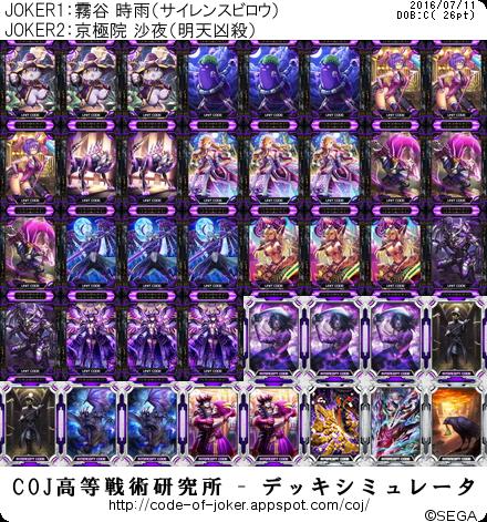 f:id:kurono-ggg:20160711194339p:plain